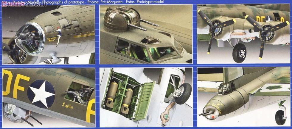 B-17F `メンフィス・ベル` (プラモデル)