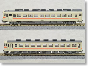 [Limited Edition] J.R. Diesel Train Series Kiha58 `Kasuga` (2-Car Set) (Model Train)