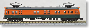 J.N.R. Type Kumoyuni 81 Shonan Color (without Motor) (1-Car) (Pre-colored Completed) (Model Train)