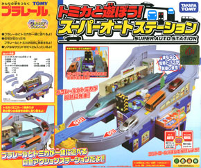 Let`s Play with Tomica! Super Auto Station (Model Train)