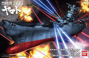 Space Battleship Yamato 2199 (1/1000) (Plastic model)