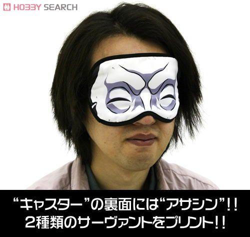 Fate/Zero キャスター&アサシンアイマスク (キャラクターグッズ)