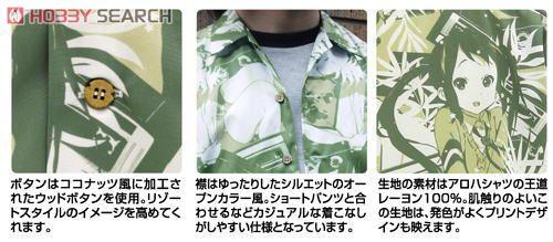 映画けいおん! 中野梓アロハ2012MODEL GREEN XL (キャラクターグッズ)
