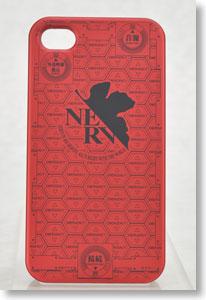 ヱヴァンゲリヲン新劇場版 キャラクタージャケット iPhone4, iPhone4S 共用 EV-62B(レッド) (キャラクターグッズ)