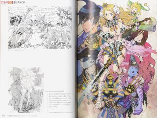 Code Of Princess Kinu Nishimura Art Works Official Setting Documents Collection Art Book Hobbysearch Hobby Magazine Store Kinu nishimura was a character designer and illustrator at capcom from 1991 to 2008. code of princess kinu nishimura art