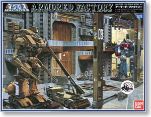 Armerd Factory (Plastic model)