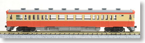 J.N.R. Diesel Train Type Kiha23 (M) (Model Train)