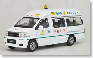 LV-N43-02c 日産エルグランド 大塚個人タクシー (ミニカー)