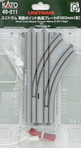 Unitram Street Track Electric Turnout 180mm (7 4/5``) Right < TWEP180-R > (1pc.) (Model Train)