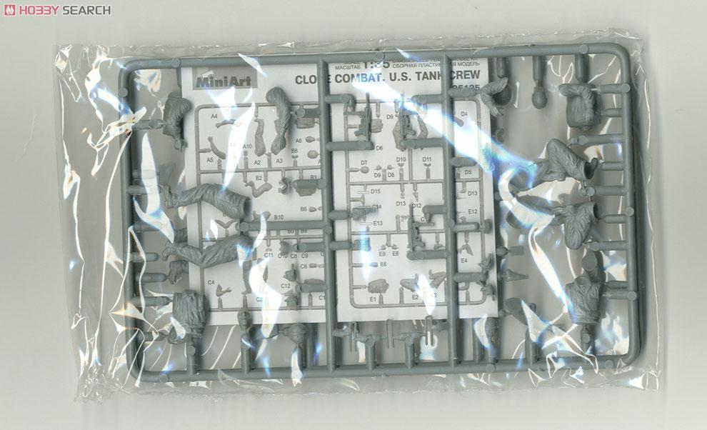 CLOSE COMBAT. U.S. 戦車兵 (プラモデル)