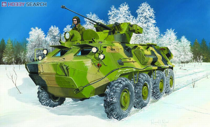 Soviet BTR-60PB `Upgrade` (Plastic model) Other picture1