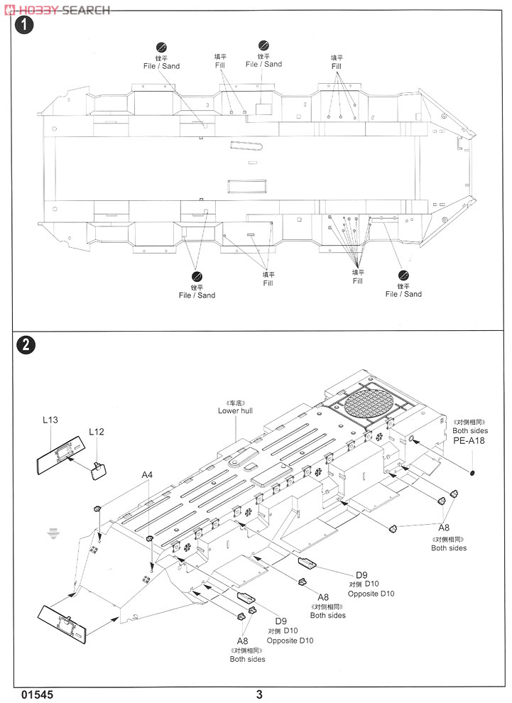 Soviet BTR-60PB `Upgrade` (Plastic model) Assembly guide1