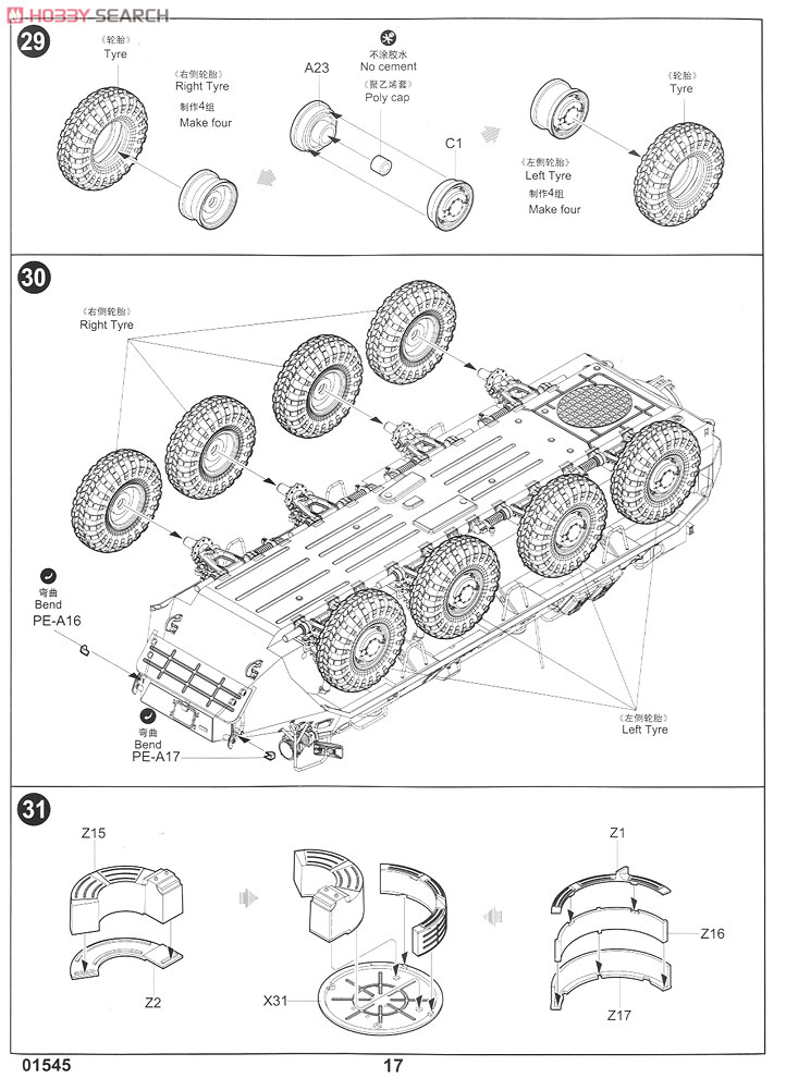 Soviet BTR-60PB `Upgrade` (Plastic model) Assembly guide15
