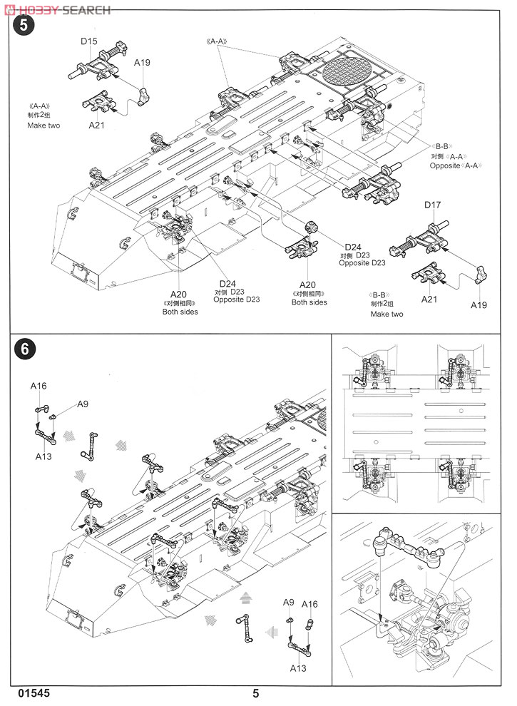 Soviet BTR-60PB `Upgrade` (Plastic model) Assembly guide3