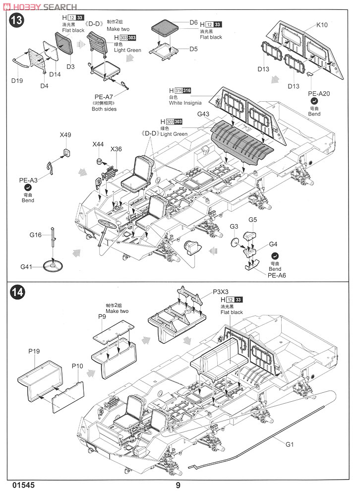 Soviet BTR-60PB `Upgrade` (Plastic model) Assembly guide7