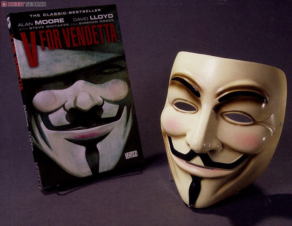 V For Vendetta Book
