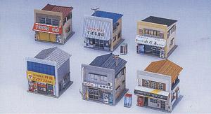 商店セット (6軒入)