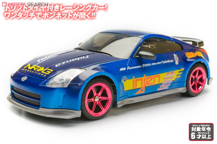 hobby store rc with 1 on Rccarkings furthermore En together with 10 Scale Model likewise Gridhondacr Xsir2ndgen besides Article.