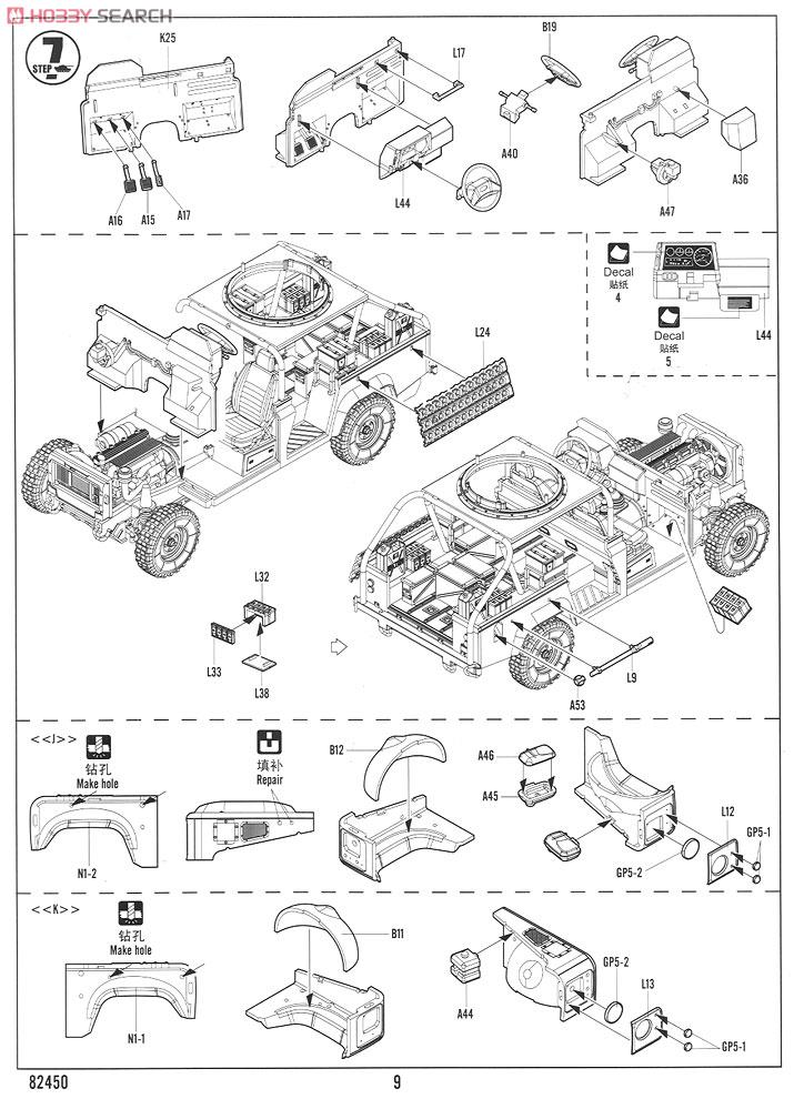 hobbyboss 82450 m u00f4 h u00ecnh xe jeep 1  35  ranger special