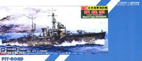 日本海軍 海防艦 択捉型 (第2号型) 2隻入 (プラモデル) 通販 - ホビーサーチ ミリタリープラモ