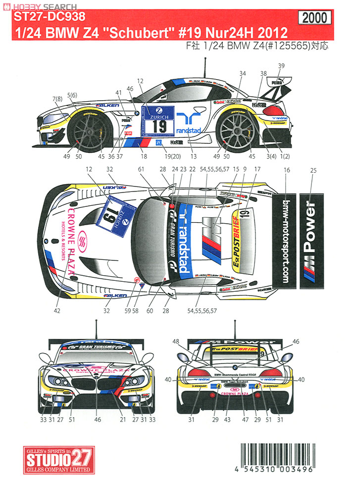 Bmw Z4 Schubert 19 Nur24h 2012 Decal For Fujimi