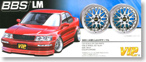 BBS LM Deep Rim & VIP Table (Accessory)