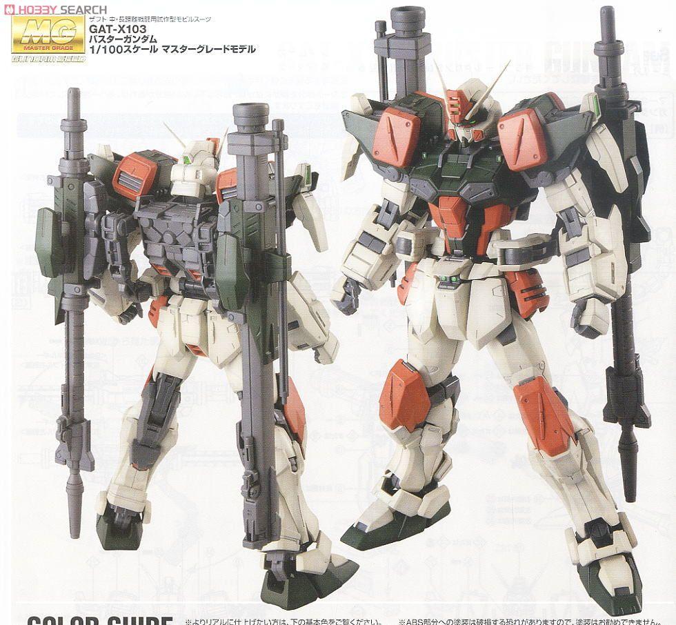 GAT-X103 Buster Gundam (MG) (Gundam Model Kits) Color2