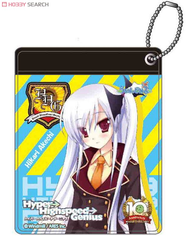 Hyper Highspeed Genius Color Pass Case Akechi Akari Anime Toy Item Picture1