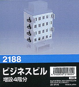Business Building Add-on 4 Story Set (Unassembled Kit) (Model Train)