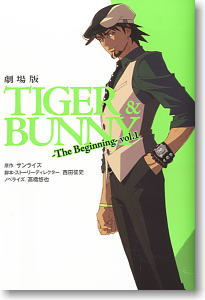 Tiger & Bunny the Movie The Beginning Vol.1 (Art Book)