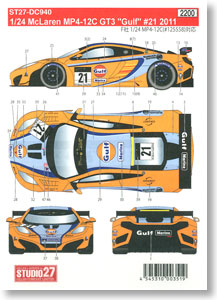 McLaren MP4-12C GT3 `Gulf` #21 2011 Decal (Decal)