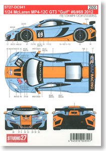McLaren MP4-12C GT3 `Gulf` #6/#69 2012 Decal (Decal)