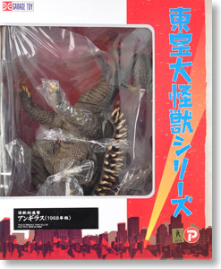 Anguirus 1968 (Completed) Package1