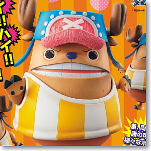 Excellent Model Portrait.Of.Pirates One Piece `Sailing Again` Tony Tony Chopper Kung fu Point (PVC Figure)