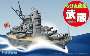 ちび丸艦隊 武蔵 (プラモデル)