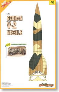 WW.II ドイツ軍 V-2 ロケット w/ 通信兵 (プラモデル)