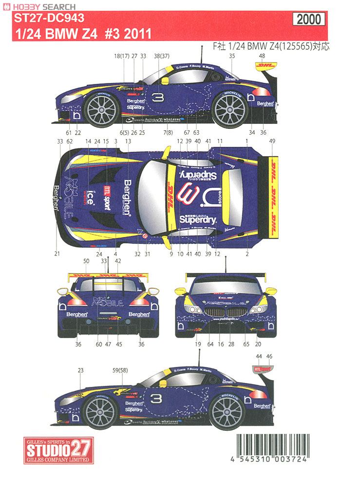 Bmw Z4 Red Bull 3 2011 Decal Decal Item Picture1