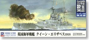 英国海軍 戦艦 クィーン・エリザベス1918 エッチングパーツ付 (プラモデル)