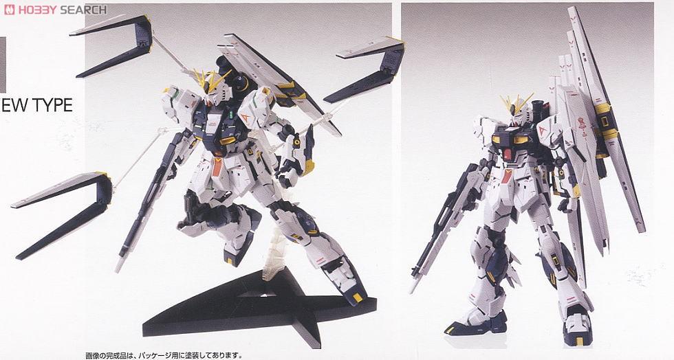 RX-93 Nu Gundam Ver.Ka (MG) (Gundam Model Kits) Item picture5