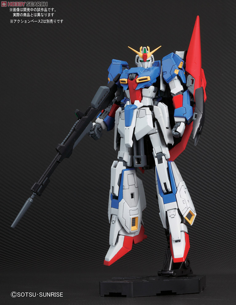 MSZ-006 Z Gundam (RG) (Gundam Model Kits) Item picture1