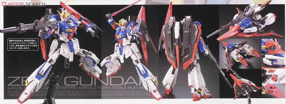 MSZ-006 Z Gundam (RG) (Gundam Model Kits) Item picture7
