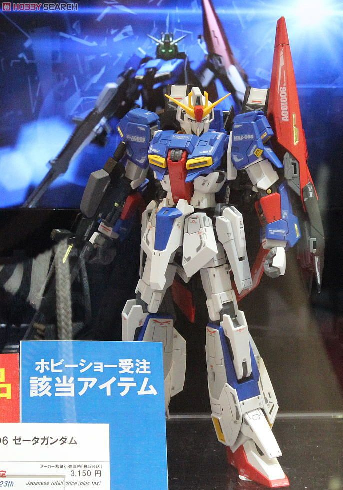 MSZ-006 Z Gundam (RG) (Gundam Model Kits) Other picture2