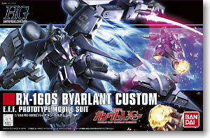 Byarlant Custom (HGUC) (Gundam Model Kits)