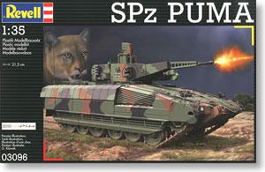SPz プーマ (プラモデル)