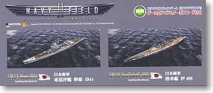 NAVYFIELD II 日本海軍 重巡洋艦 摩耶 1944 & 潜水艦 伊400 (プラモデル)