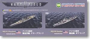 NAVYFIELD II 米海軍 軽巡洋艦 クリーブランド & 駆逐艦 ギアリング (プラモデル)