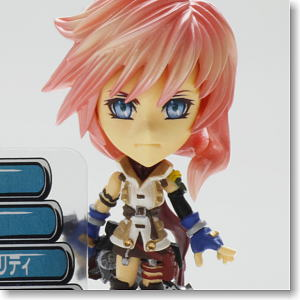 Final Fantasy Trading Arts Kai mini Lightning from Final Fantasy XIII (PVC Figure)