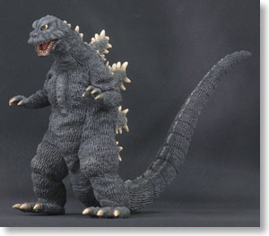 Godzilla 1966 (Completed)