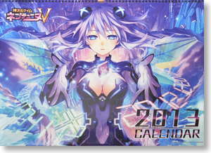 Hyperdimension Neptunia Calendar 2013 Wall Type (Anime Toy)