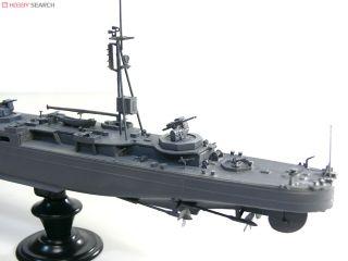IJN Cruiser ISUZU AOSHIMA 1//350 Plastic Model Kit Japan